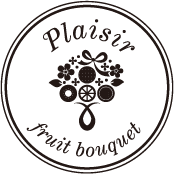 フルーツギフト|旬の果物ならフルーツブーケ通販【プレジール】